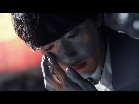 向井太一 / 僕のままで(Official Music Video)