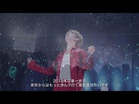テミン(SHINee) 初の全国アリーナツアー「TAEMIN ARENA TOUR 2019(仮)」開催決定!