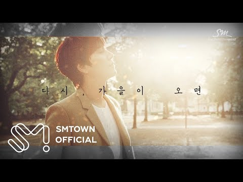 KYUHYUN 규현 The 2nd Mini Album 'Fall, Once again' Highlight Medley