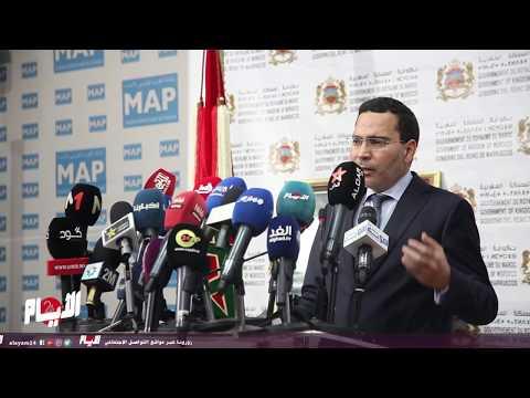 الخلفي: المغرب لن يقبل بإنشاء مراكز استقبال المهاجرين