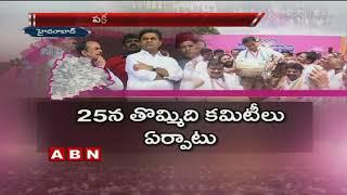 Minister KTR Plays Key Role in Pragathi Nivedana Sabha..