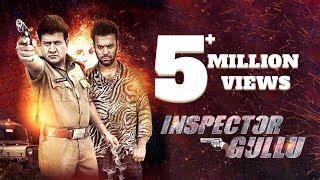 Inspector Gullu Hyderabadi Full Movie | Aziz Naser, Adnan Sajid Khan | #SillyMonksDeccan