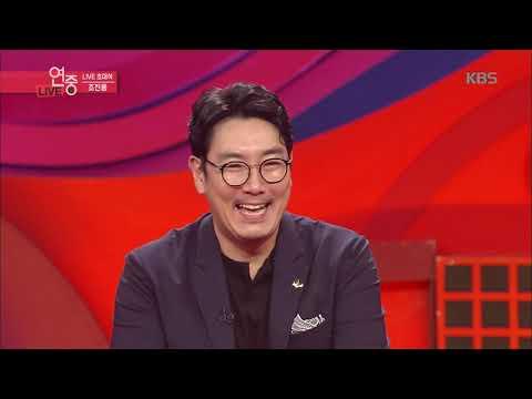 [코너 속의 코너] 김태진의 Yes Or No! [연예가중계/Entertainment Weekly] 20190823