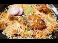 కోట్లామందికి నచ్చేచికెన్ దమ్ బిర్యానీ ఇలాచేస్తే రుచిమామూలుగా ఉండదు😋| Ramadan Special Chicken Biryani