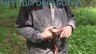 Шашка дымовая от комаров Тихий вечер Авиа