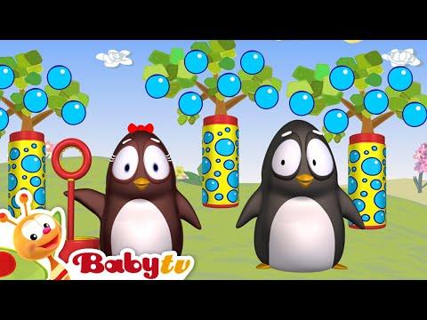 Научитесь делиться пузырьками - Pim&Pimba,  BabyTV Pусский