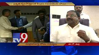AP CM deserves a Ist rank in telling lies, alleges Somu Ve..