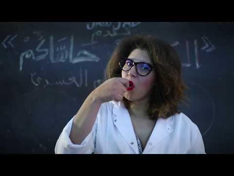 فيديو لمغربية تتحدث عن طريقة الممارسة الزوجية يثير جدلا