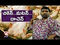 Bithiri Sathi On Meat Tax