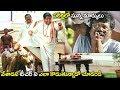 Ultimate Hilarious Comedy Scene | Telugu Latest Comedy Scenes | 2019
