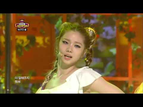 가은 Kaeun(LeeGaeun) _애프터스쿨(After School) '첫사랑' (First Love) MIX CUT MAIN KAEUN