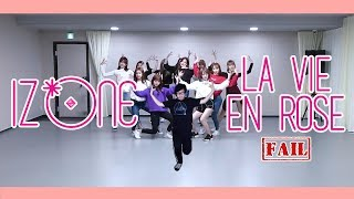 【KY】IZ*ONE — La Vie En Rose DANCE COVER(Parody Ver.)