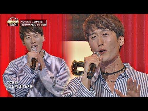 [책받침 강타(Kangta)] 호흡 하나까지 똑같은, 김민창 '북극성'♬ 히든싱어5(hidden singer5) 15회
