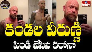 Shocking: Before and after pics of body builder contracted..