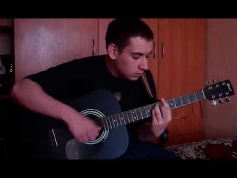Посредине лета (Валерий Меладзе cover)