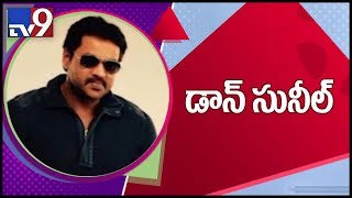Hero Sunil turns villain for Colour Photo..
