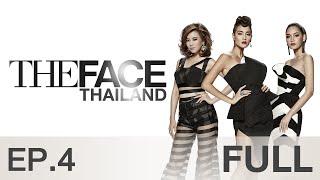 The Face Thailand Season 2 : Episode 4 FULL : 7 พฤศจิกายน 2558