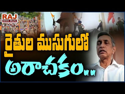 It will become grammar of anarchy: Loksatta Chief Jayaprakash Narayan