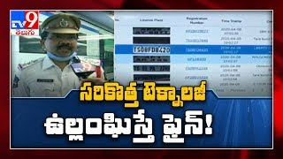 Hyderabad police implements new technology to control lock..