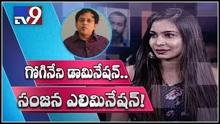 Babu Gogineni doesn't have Discipline: BB2 Sanjana..
