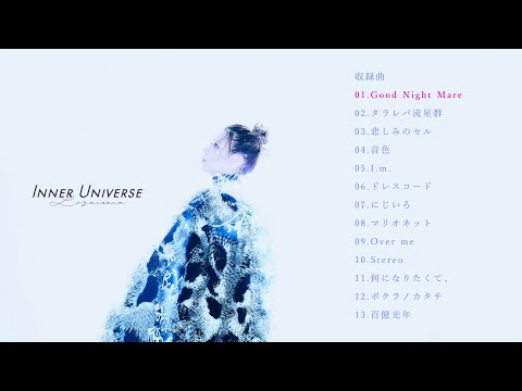 ロザリーナ 1/29発売1stアルバム「INNER UNIVERSE」ティザー映像