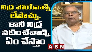 Actor Kota Srinivasa Rao about AP govt..