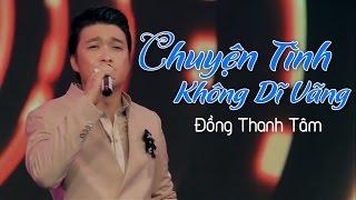 Tuyệt Đỉnh Đồng Thanh Tâm 2017 - Liên Khúc Nhạc Trữ Tình Đồng Thanh Tâm Hay Nhất 2017