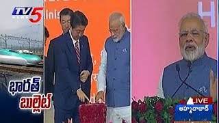 Bullet train project launched in Ahmedabad; Modi full spee..