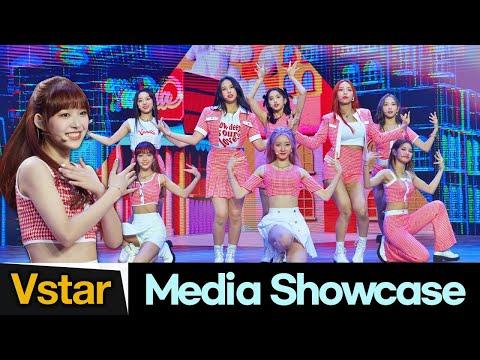 LIGHTSUM(라잇썸) 'Vanilla(바닐라)' Debut Stage   Media Showcase