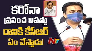 If KCR fails in controlling corona, then who passed?- KTR ..