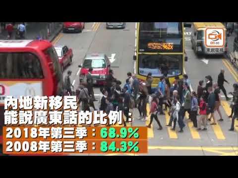 香港人口達748萬人 去年4 23萬人持單程證來港