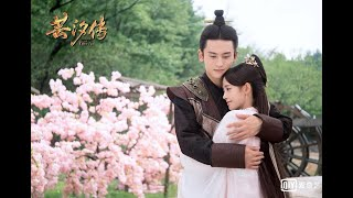 [FMV] Legend Of Yun Xi Sweet Moments | 林思意 - 胭脂绯红 Fmv | Legend Of Yun Xi OST 芸汐傳插曲
