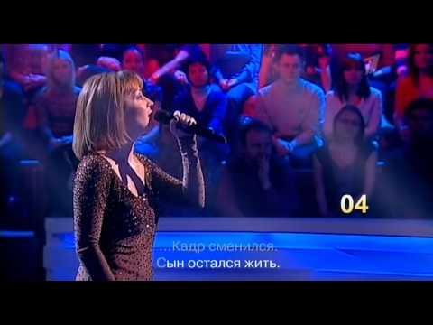 Татьяна Буланова  Баллада о матери