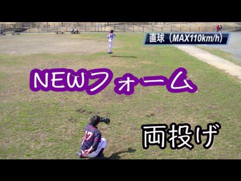 野球・硬式と軟式の違い~打ち方編~ | ゴルプロ野球