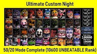 FNaF Ultimate Custom Night - 50/20 COMPLETE!!!  (Game Complete, 10600, UNBEATABLE Rank)