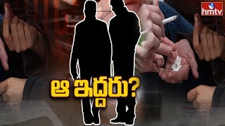 Tollywood Drugs Case: Important Findings of SIT..