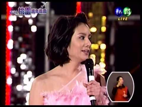 20131231桃園跨年林宥嘉-看見什麼吃什麼、 殘酷月光、 說謊、自然醒