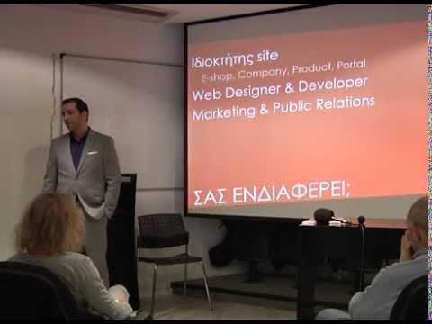 Tolis Aivalis - Training executives