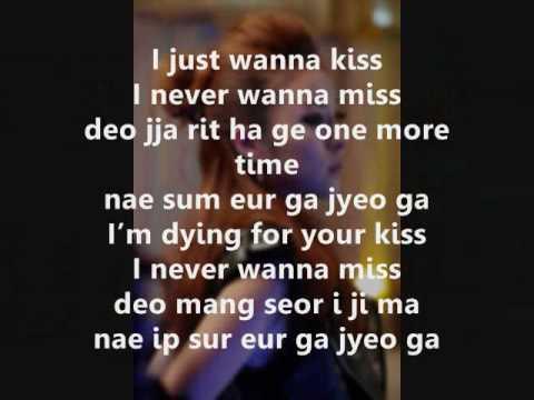 Sandara Park - Kiss ( Ft. CL ) W/  Lyrics