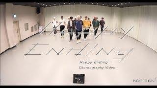 [Choreography Video]SEVENTEEN - Happy Ending