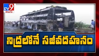 5 charred to death including infant after bus catches fire..