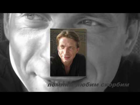 KREC Две Минуты @  ВЕЧНАЯ ПАМЯТЬ Алексею Муратову