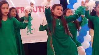 Aye Mere Watan Tez Qadam