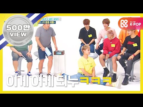 (Weekly Idol EP.320)Pocket Girl & Boy were Born [포켓보이앤걸 탄생]