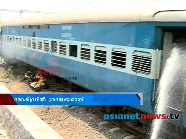 Kochuveli train fire: scare turns out to be mock drill |