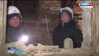 Уникальную археологическую находку сделали в самом центре Омска
