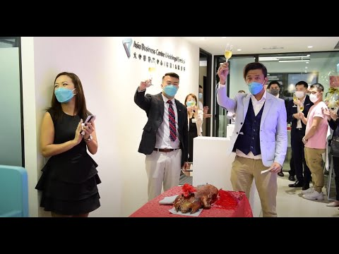 ?abcEvent?AsiaBC New Office Grand Opening | Cheers to a Remarkable Milestone!