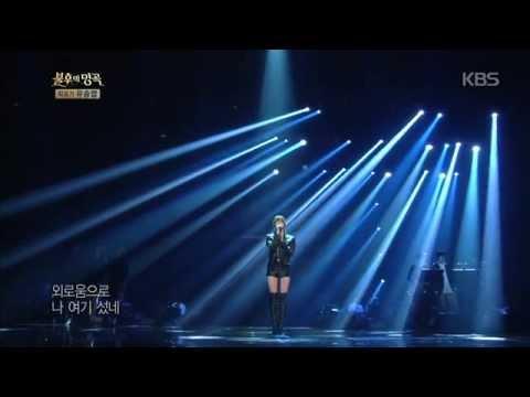 [HIT] 불후의 명곡 - 샤넌, 화려한 신고식..돌고래 창법 '눈길' 20150207