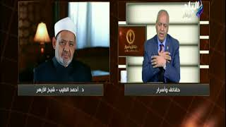 حقائق وأسرار - مصطفى بكرى - 28 يونيو 2018 - الحلقة الكاملة ...