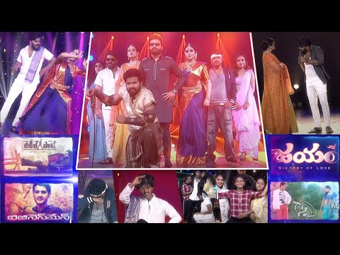 DHEE 13 latest promo: Highlights of six blockbuster movies